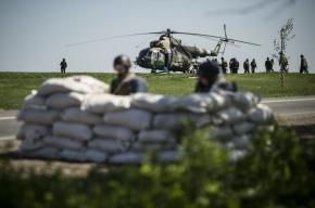 Минобороны Украины: военный вертолет подбили близ Славянска