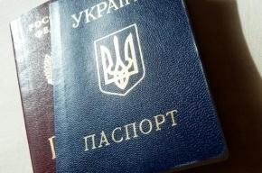 Украинские пограничники избили двух россиян