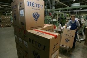 Минимальная цена пачки сигарет может составить 55 рублей