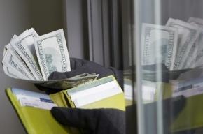 Москвичка потеряла 104 млн, купив акции цементного завода у мошенников