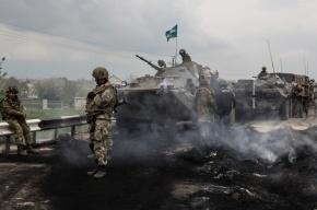 Следственный комитет РФ возбудил уголовное дело против силовиков Украины