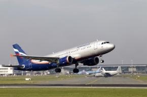 Украина запретила перелеты в  Харьков и Донецк