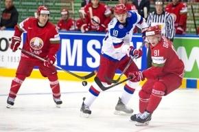 Россия обыграла Беларусь, одержав седьмую победу на ЧМ-2014