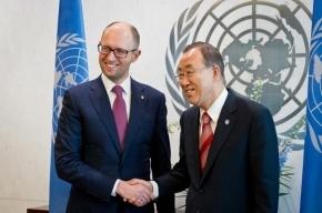 Генсек ООН готов стать посредником в решении кризиса на Украине
