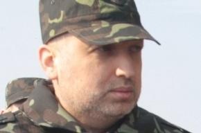 Турчинов объявил двухдневный траур на Украине