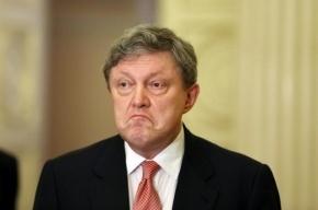 «Яблоко» покинуло петербургский парламент в знак протеста