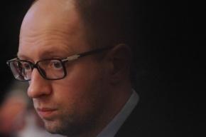 Власти Украины представили новую концепцию государственного устройства