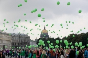 «Солнечная зарядка» на Дворцовой площади