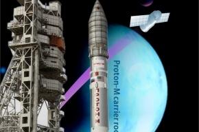 Причиной аварии «Протона-М» мог стать саботаж