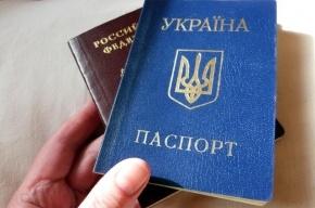 Украина ввела для загранпаспортов отметку об отказе во въезде