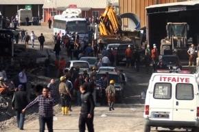 Взрыв на шахте в Турции унес жизни более 200 человек