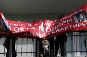 Дело о строительстве ЖК «Охта-Модерн» в Петербурге стало уголовным