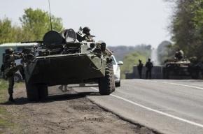 Украинские силовики заняли телевышку в Славянске