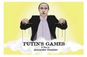В Петербурге «Игры Путина» покажут в офисе «Яблока»