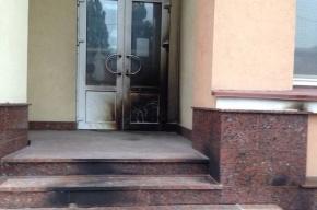 Киевский офис «Русского радио» забросали «коктейлями Молотова»