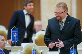 В Петербурге собираются изменить закон о выборах губернатора