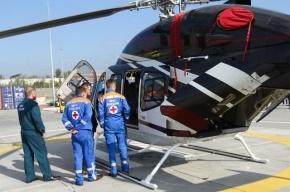Двух туристов из США и Франции вертолетами доставили в больницы Петербурга