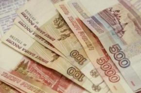 В Петербурге 19-летний курьер исчез с деньгами четырех турфирм