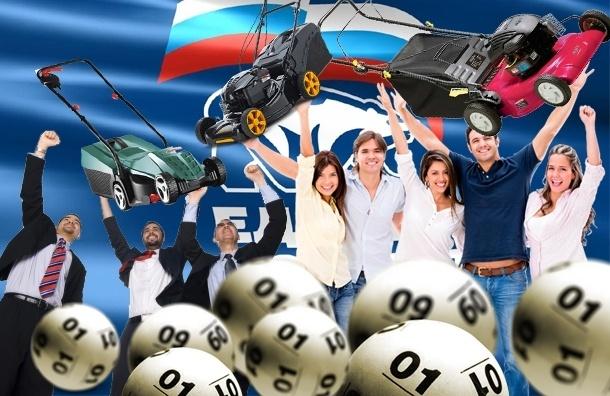 «Единая Россия» в Ленобласти «покупала» избирателей газонокосилками