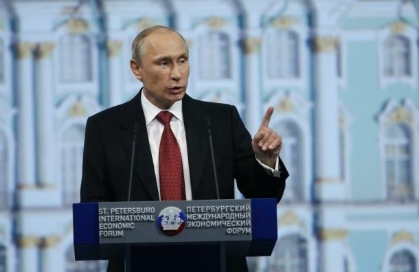 Путин назвал поведение принца Чарльза «некоролевским»