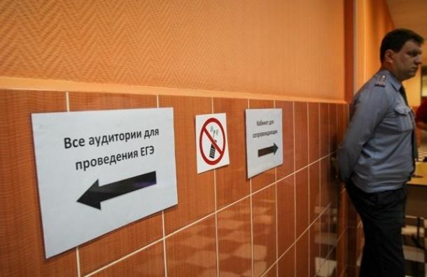 Рособрнадзор опубликовал минимальные баллы ЕГЭ для поступления в вуз