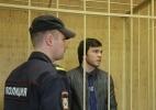 Фоторепортаж: «Марат Мусаев»