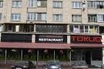 В Калининском районе жители дома сражаются с рестораном: Фоторепортаж