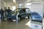 Фоторепортаж: «Nissan Pathfinder»