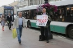 В Петербурге состоялась акция в поддержку Косенко и других узников Болотной : Фоторепортаж