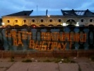 В Петербурге состоялась акция за «снос» губернатора Полтавченко: Фоторепортаж