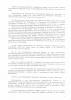 Петербургские депутаты обратились к президенту в защиту «варшавского заложника» Левкина: Фоторепортаж