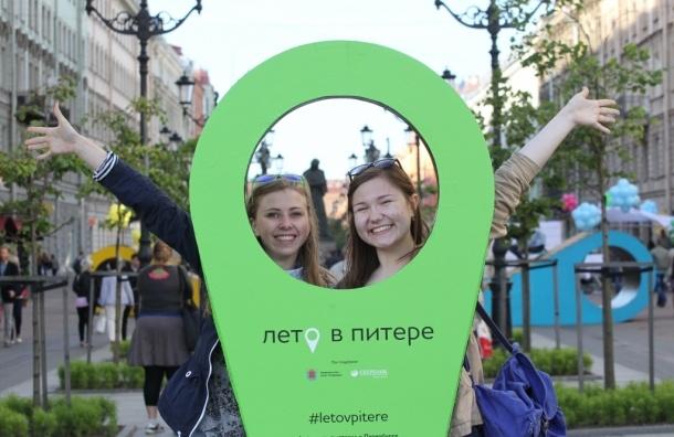 Открылась первая городская Instagram-выставка «Лето в Питере»