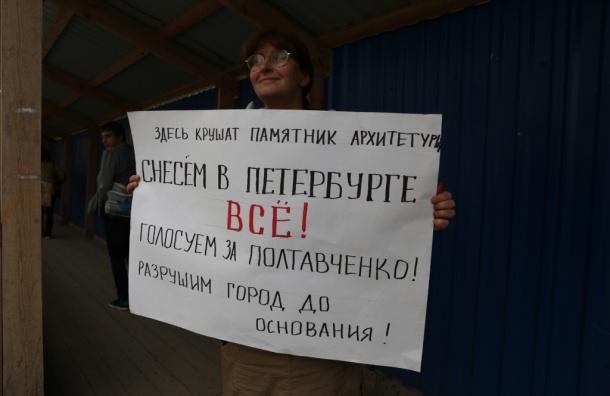 В Петербурге состоялся пикет в защиту Никольских рядов