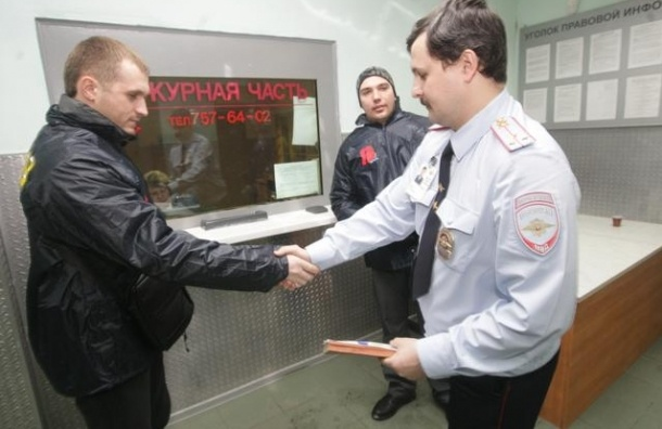 В Петербурге появится штаб координации народных дружин