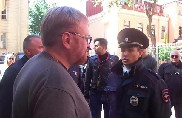 Акцию депутата Милонова поддержали нацисты