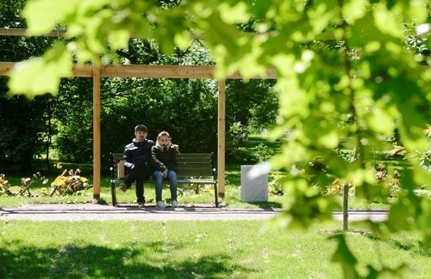 Ботанический сад открылся после реконструкции