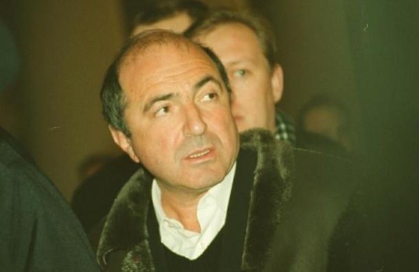 Франция арестовала имущество Березовского по запросу Генпрокуратуры РФ