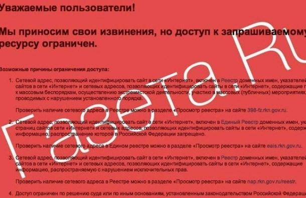 Сайт Газета.ru возобновил свою работу после хакерской атаки