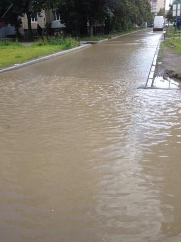 В Фрунзенском районе произошел серьезный прорыв трубопровода: Фото