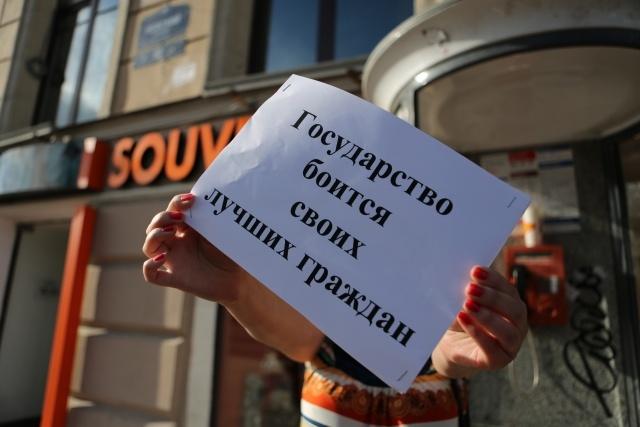 В Петербурге состоялась акция в поддержку Косенко и других узников Болотной : Фото