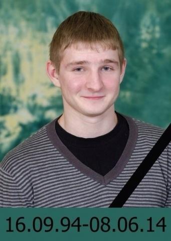 Свидетелей жестокого убийства студента разыскивают в Петербурге: Фото