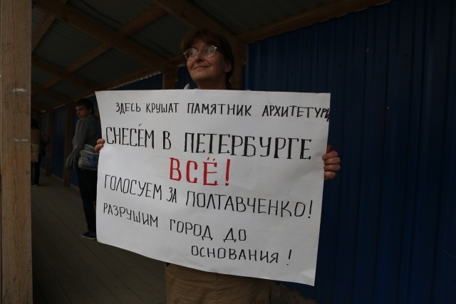 В Петербурге состоялся пикет в защиту Никольских рядов: Фото