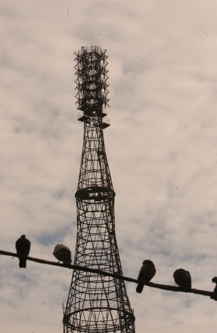 Шуховская башня: Фото