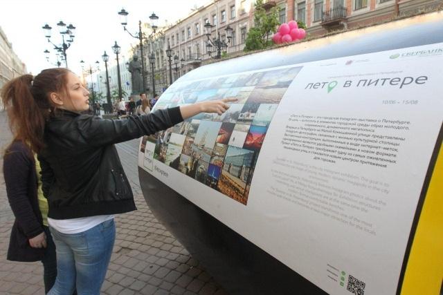 Открылась первая городская Instagram-выставка «Лето в Питере»: Фото