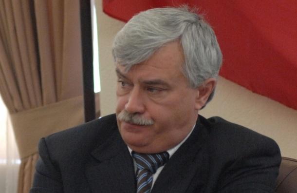 Георгий Полтавченко уходит в отставку