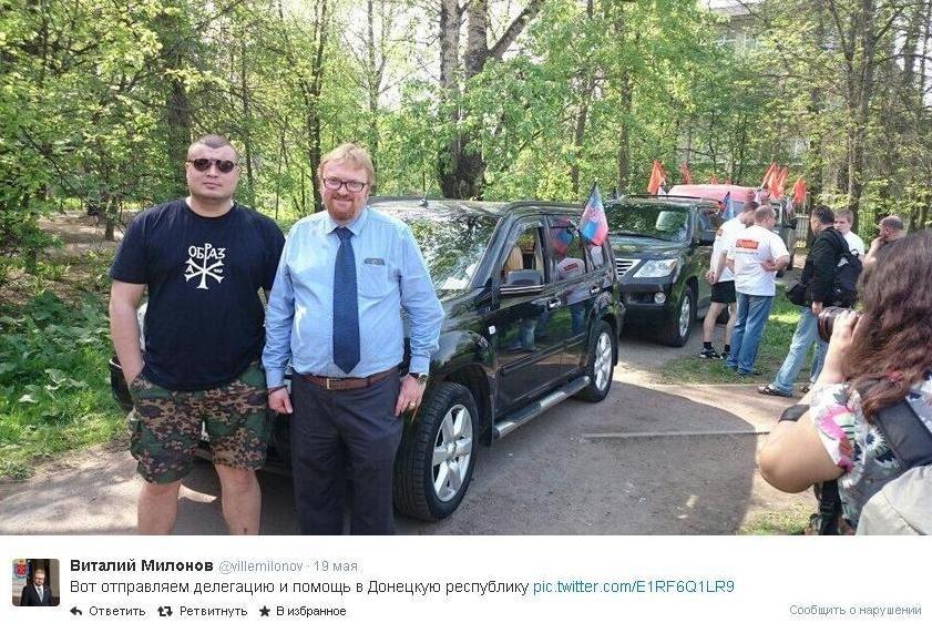 фото из блога Милонова в Твиттер