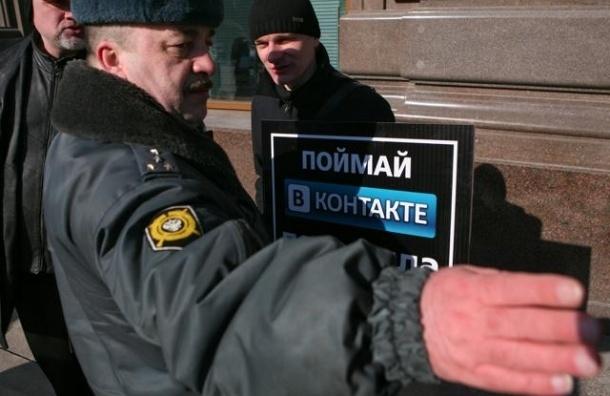 Музыка «ВКонтакте» станет легальной