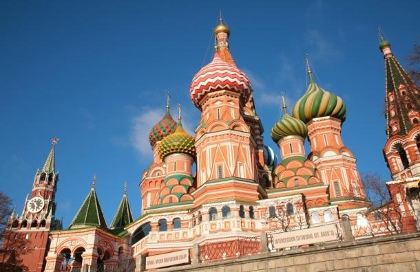 Россия оказалась на 95-м месте в рейтинге лучших стран мира