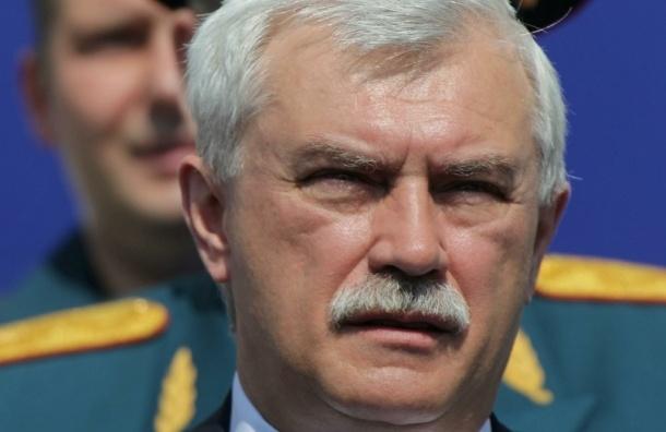 В Петербурге назвали дату выборов губернатора