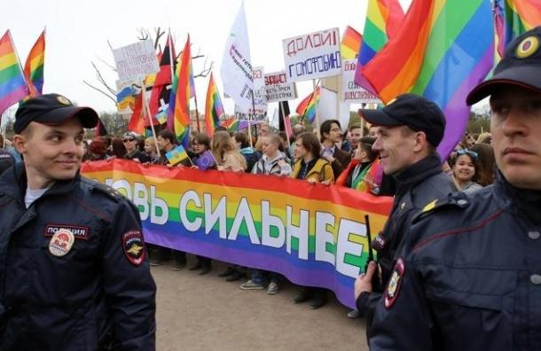 В Петербурге отменили городской закон о запрете гей-пропаганды